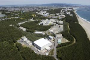 Japan Spallation Neutron Source
